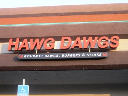free wireless wifi at hawg dawgs valley springs ca