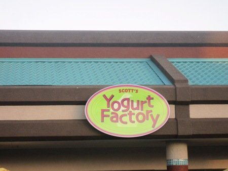 free wireless wifi at scotts yogurt factory valley springs ca